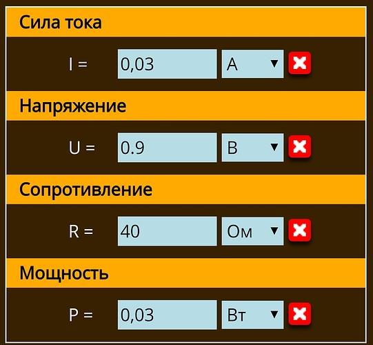 Screenshot_20190128-011146