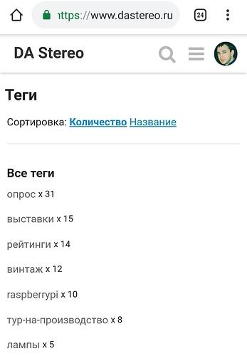 Screenshot_20181119_213131
