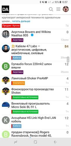 Screenshot_20181114-105712_Samsung%20Internet