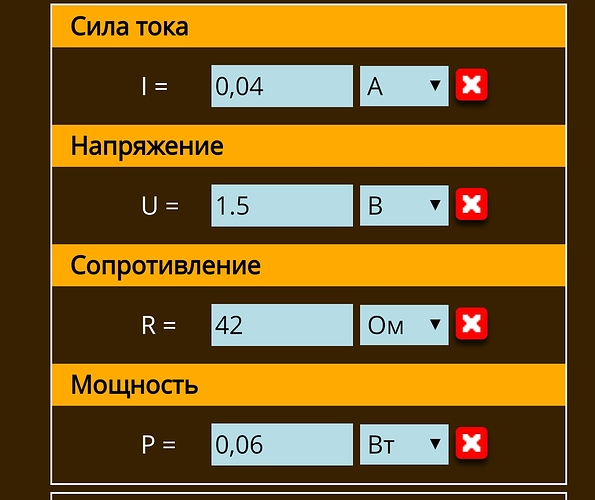 Screenshot_20190125-211211