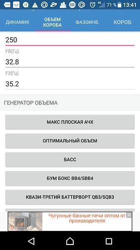 Screenshot_20190208-134116