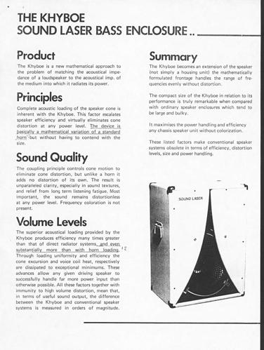 Sound_Laser_4