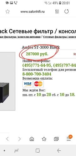 Screenshot_20191004-200202_Samsung%20Internet