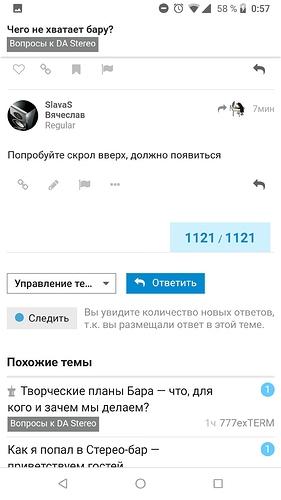 Screenshot_20181021-005745
