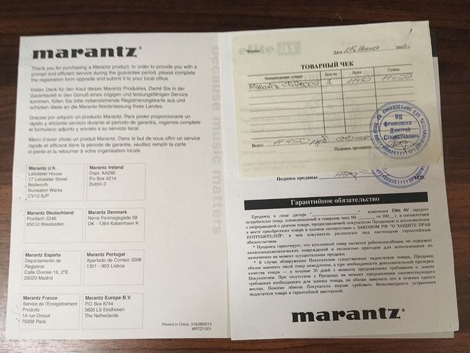 Marantz%20CD5001%20OSE%20-%203