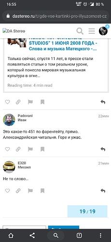 Screenshot_20190701-165545