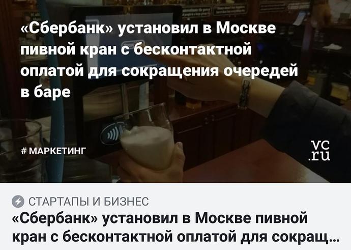 Screenshot_20180726_213725