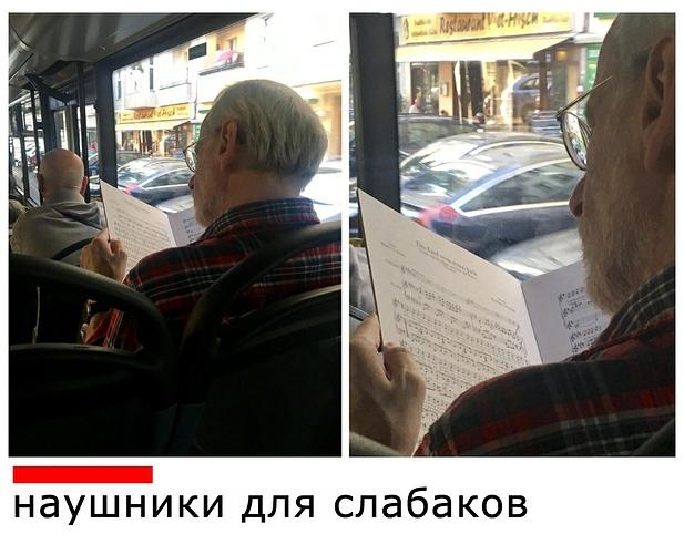 80-lvl-naushniki-dlya-slabakov