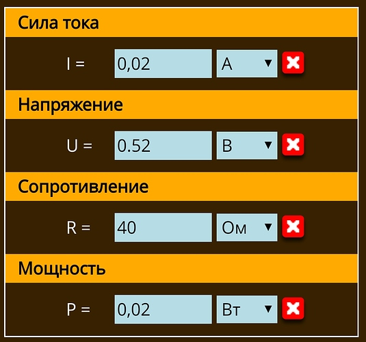 Screenshot_20190128-011106