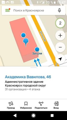 Screenshot_20190108-154756