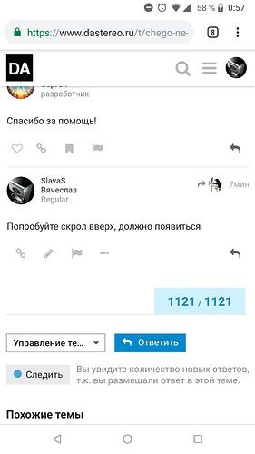 Screenshot_20181021-005737