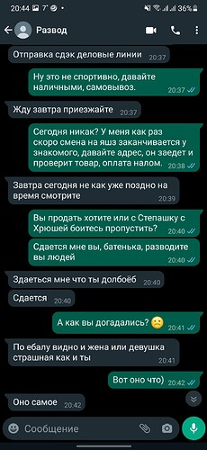 Screenshot_20211012-204402_WhatsApp