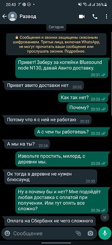 Screenshot_20211012-204357_WhatsApp