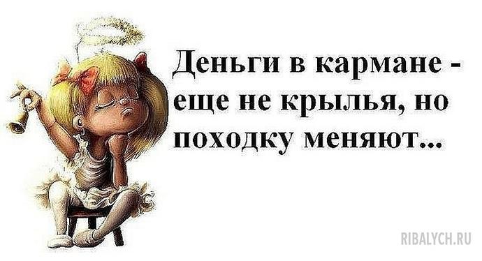 prikoly_031