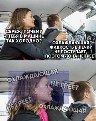 fotopodborka_pjatnicy_40_foto_4