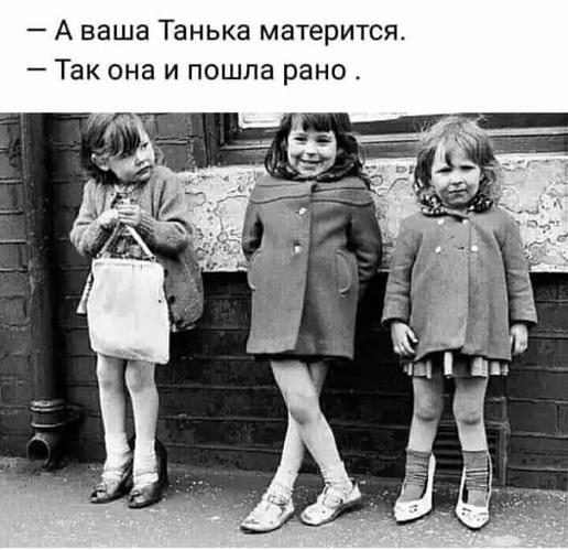 FB_IMG_1551352805690