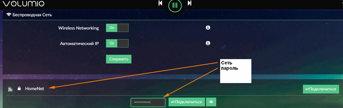 🏷 Volumio, Moode, RuneAudio, DietPi, PiCorePlayer, OSMC, Max2Play